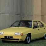 Документы Citroen BX 19  1985 (Серый)