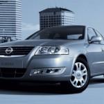 Документы Nissan Almera Classic 2008 (Серый)