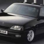 Покупаем документы: Opel Omega A