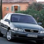 Покупаем документы: Opel Omega B