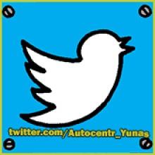 Теперь мы в Twitter