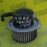 Моторчик печки Nissan Prairie  (91-95)
