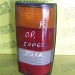 Фонарь Opel Kadett хэтчбек (Правый)