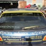 Заднее стекло Peugeot 306