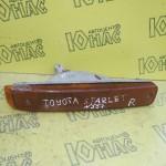 Поворотник Toyota Starlet (Правый)